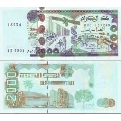 سکناس 2000 دینار - الجزائر 2011 سفارشی - توضیحات را ببینید