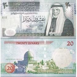 اسکناس 20 دینار - اردن 2014 سفارشی - توضیحات را ببینید