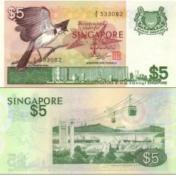 اسکناس 5 دلار - سنگاپور 1976 سفارشی - توضیحات را ببینید