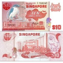 اسکناس 10 دلار - سنگاپور 1976 سفارشی - توضیحات را ببینید