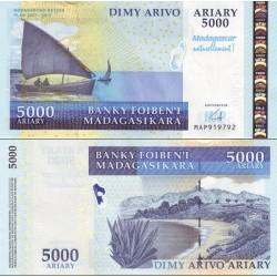 اسکناس 5000 آریاری - یادبود نقشه راه ماداگاسکار - ماداگاسکار 2008 سفارشی - توضیحات را ببینید