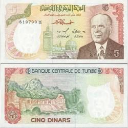 اسکناس 5 دینار - تونس 1980 سفارشی - توضیحات را ببینید