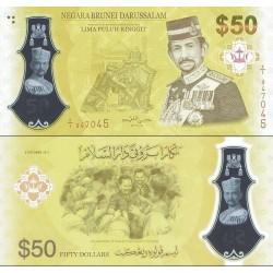 اسکناس پلیمر 50 رینگیت - یادبود 50مین سالگرد جلوس پادشاه بر تخت سلطنت - دارالسلام برونئی 2017 سفارشی - توضیحات را ببینید