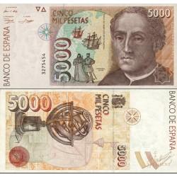 اسکناس 5000 پزوتا - اسپانیا 1992 سفارشی - توضیحات را ببینید