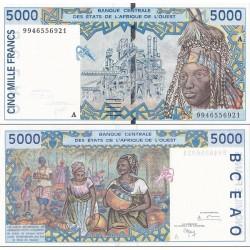اسکناس 5000 فرانک - آفریقای غربی 1999 - ساحل عاج 1999 سفارشی - توضیحات را ببینید