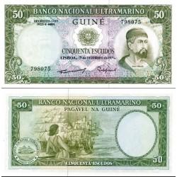 اسکناس 50 اسکودو -گینه پرتغالی 1971 سفارشی - توضیحات را ببینید