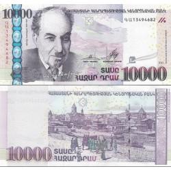 اسکناس 10000 درام - ارمنستان 2012 سفارشی - توضیحات را ببینید
