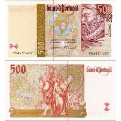 اسکناس 500 اسکودو - پرتغال 2000 سفارشی - توضیحات را ببینید