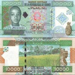 اسکناس 10000 فرانک - یادبود 50مین سالگرد بانک مرکزی و پول گینه  - گینه 2010 سفارشی - توضیحات را ببینید