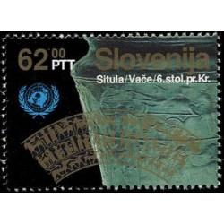 1 عدد تمبر اولین سالروز پذیرش در سازمان ملل - اسلوونی 1993