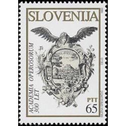 1 عدد تمبر  سیصدمین سالگرد تاسیس آکادمی علم و هنر اوپرسوروم - اسلوونی 1993