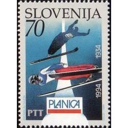 1 عدد تمبرمسابقات قهرمانی اسکی پرش ، پلانیکا 94 - اسلوونی 1994