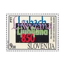 1 عدد تمبر یادبود 850مین سالگرد اولین اشاره به نام لیوبلیانا در منابع تاریخی - اسلوونی 1994