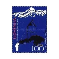 1 عدد تمبر کوهنوردی  - اسلوونی 1995