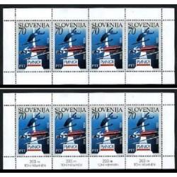 2 عدد سونیرشیت مسابقات قهرمانی اسکی پرش ، پلانیکا 94 - با حاشیه سورشارژ - اسلوونی 1994 قیمت 16 دلار