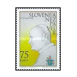 1 عدد تمبر یادبود پاپ ژان پل دوم- اسلوونی 1996