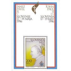 سونیرشیت یادبود پاپ ژان پل دوم - اسلوونی 1996