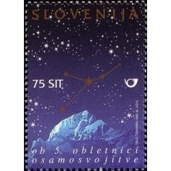 1 عدد تمبر پنجمین سالگرد استقلال - اسلوونی 1996