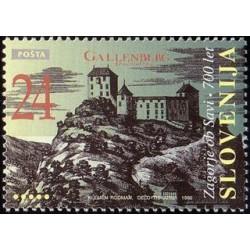 1 عدد تمبر 700مین سال از اولین نوشته تاریخی از شهر زاگورجا - اسلوونی 1996
