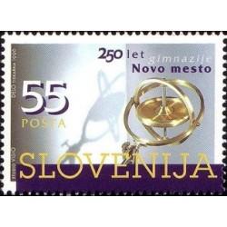 1 عدد تمبر 250مین سالروز مدرسه گرامر در نوومستو - اسلوونی 1996