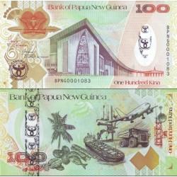 اسکناس 100 کینا - یادبود 35مین سالگرد تاسیس بانک پاپوا - پاپوا گینه نو 2008 سفارشی