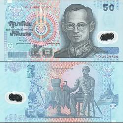 اسکناس پلیمر 50 بات - تایلند 1997 سفارشی