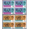2 عدد بلوک تمبر سال بین المللی همکاری و 20مین سالگرد سازمان ملل  - انگلیس 1965