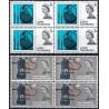 2 عدد بلوک تمبر صدمین سال جراحی ضدعفونی توسط جوزف لیستر  - انگلیس 1965