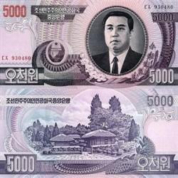 اسکناس 5000  وون - کره شمالی 2006