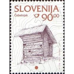 1 عدد تمبر سری پستی -اسلوونی اروپا در سایز مینیاتوری - اسلوونی 1997