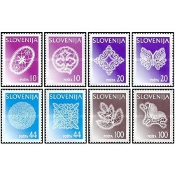 8 عدد تمبر توری های سنتی منطقه ایدریا - صنایع دستی - اسلوونی 1997 قیمت 4.4 دلار