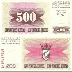اسکناس 500 دینار - بوسنی و هرزگوین 1992