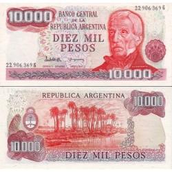 اسکناس 10000 پزو - آرژانتین 1983 کیفیت 99%