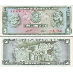 اسکناس 5 سولس - پرو 1971