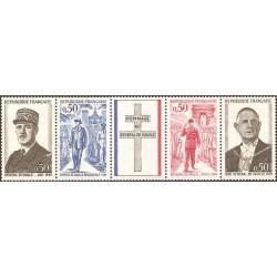 4 عدد تمبر اولین سالگرد درگذشت ژنرال شارل دو گل - B - فرانسه 1971 قیمت 6.7 دلار