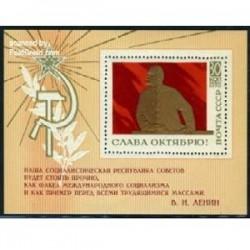 سونیرشیت انقلاب اکتبر - تصویر استالین - شوروی 1970
