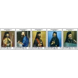 5 عدد تمبر بمناسبت یادبود اسقف اعظم ماکاریوس - B - قبرس 1978