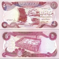 اسکناس 5 دینار  - عراق 1981