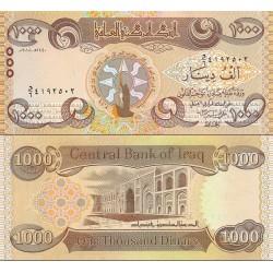 اسکناس 1000 دینار - یادبود ثبت خورها و خرابه های جنوب عراق در میراث جهانی یونسکو - عراق 2018