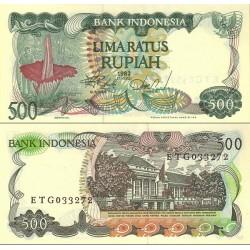 اسکناس 500 روپیه - اندونزی 1982