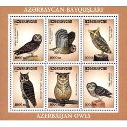 سونیرشیت پرندگان - جغدها - آذربایجان 2001 قیمت 5.6 دلار