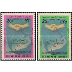 2 عدد تمبر کنگره همکاری ،دمشق - پست هوائی - سوریه 1967