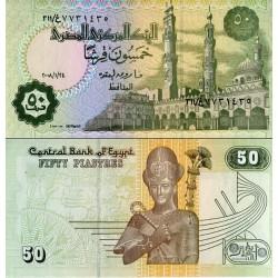اسکناس 50 پیاستر - قرشا - مصر 2008 تاریخ 2008-01-24