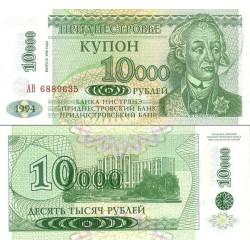 اسکناس 10000 روبل - ترنسدنیستر 1998