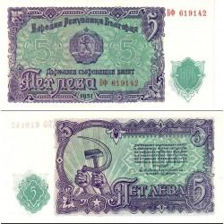 اسکناس 5 لوا - بلغارستان 1951