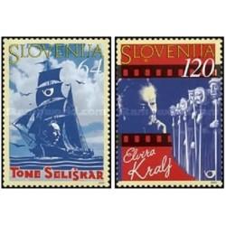2 عدد تمبر اسلونیائیهای برجسته  - اسلوونی 2000
