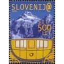 1 عدد تمبر پانصدمین سال خدمات پستی در اسلوونی  - اسلوونی 2000 قیمت 4.4 دلار