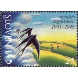 1 عدد تمبر بازگشت تبعیدی ها - اسلوونی 2000