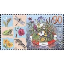 1 عدد تمبر روز جهانی محیط زیست - اسلوونی 2000