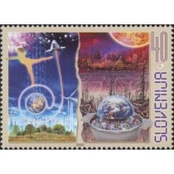 1 عدد تمبر هزاره - اسلوونی 2000